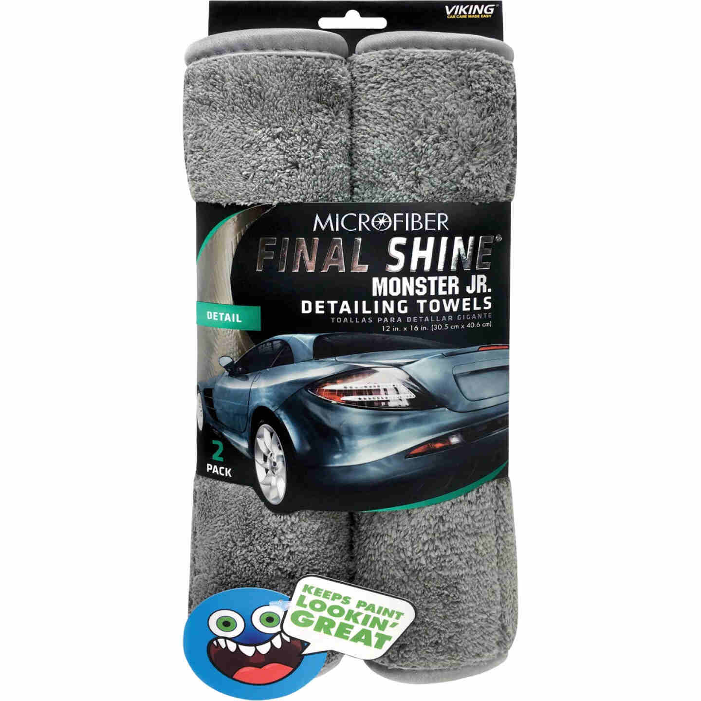 Viking Final Shine Monster Jr. 12 In. x 16 In. Gray Detailing Towel (2-Pack) Image 1